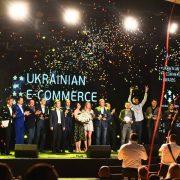 E-Awards 2017: названі найкращі компанії українського ринку е-commerce