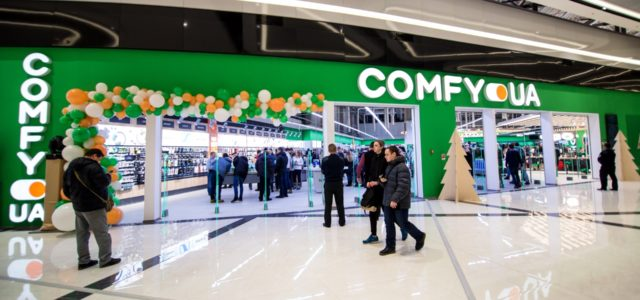COMFY: новый формат магазина – шаг на пути к омниканальности