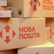 Нова пошта майже на третину збільшила кількість доставок по Україні в I кварталі