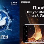 Страсти по смартфонам: как украинцы сходят с ума ради Samsung S8