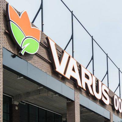 Підсумки 2018: топ-6 фактів про програму лояльності мережі супермаркетів Varus