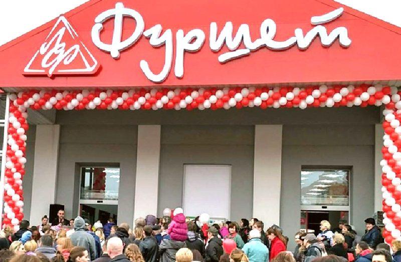 Фуршет по-новому: сеть начинает масштабное обновление магазинов