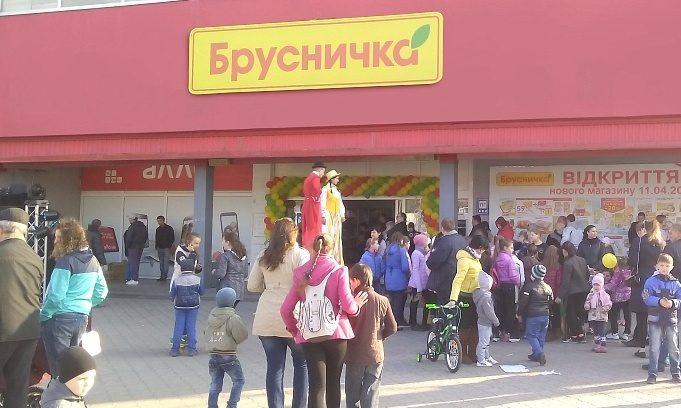Брусничка открыла новый магазин в Терновке Днепропетровской области
