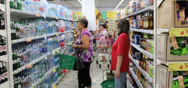 Розничный товарооборот в Украине в I квартале вырос на 3,1% год к году — Госстат