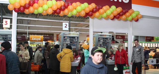 Рукавичка открыла новый маркет во Львове