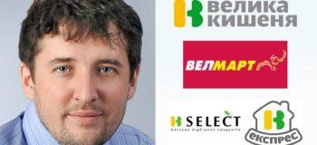 Директором з маркетингу Retail Group призначений Олексій Делюков
