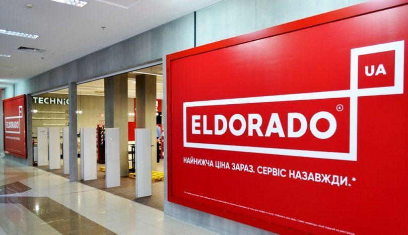 Почему СБУ проводило обыски в сети Эльдорадо ... ee02e339d8673