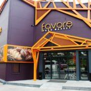 Фора пока не планирует открывать новые магазины премиум-формата Favore – СМИ