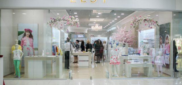 ELSY пригласил в Украину управляющего директора бренда Michele Brussino