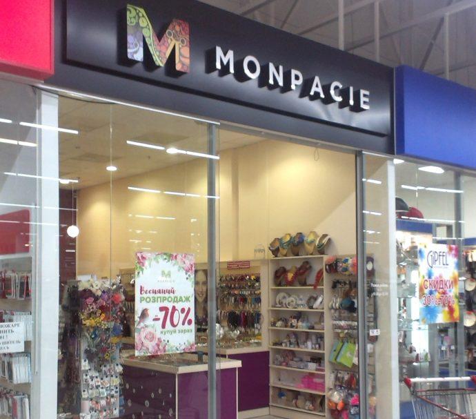 Магазин Monpacie открылся в ТРК City Mall ... e25a5fe9011dd