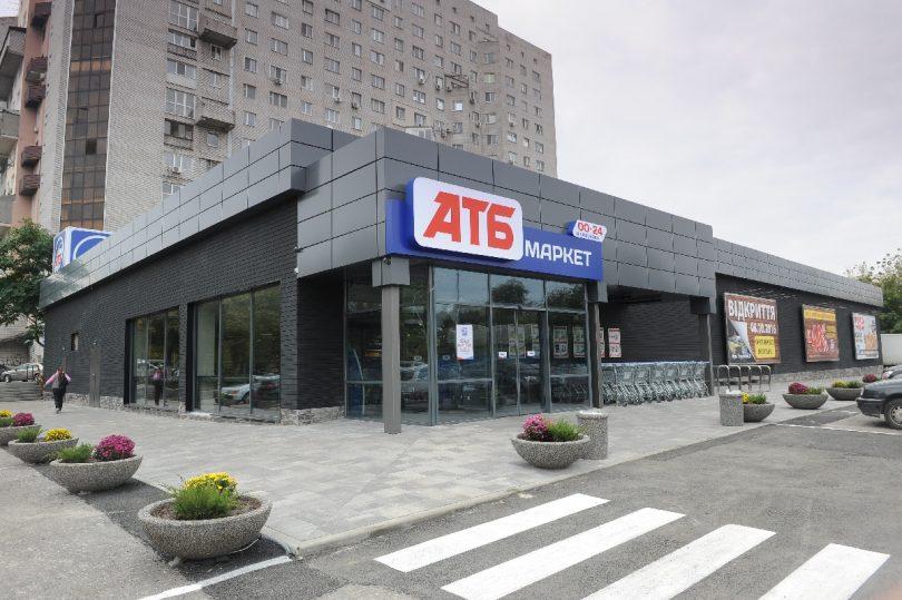 АТБ планує відкрити до 30 магазинів в новому форматі до кінця 2017 року