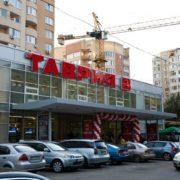 Таврия В открыла новый магазин в Одессе