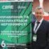 Радомир Цуркан, CBRE Ukraine: Настоящее и будущее ТРЦ Киева (презентация)