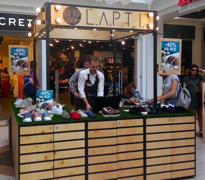 Український бренд L.A.P.T.I. відкрив острів у ТЦ Globus
