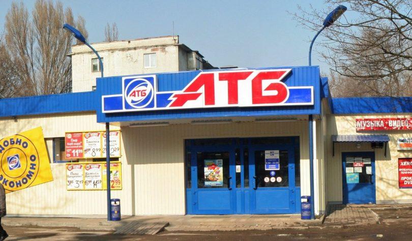АТБ откроет новый магазин в Черкассах