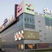 The Sky Mall third phase constructing will resume in the autumn