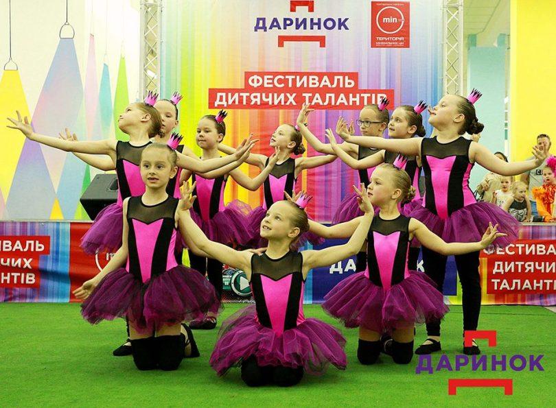 Як створити успішний дитячий фестиваль: поради від маркет молла Даринок
