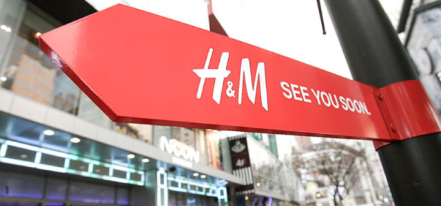 Officially: H&M plans to enter the Ukrainian market for 2018