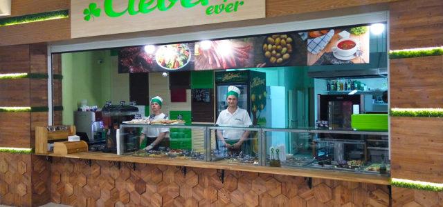 Ресторан швидкого харчування Clever 4ever відкрився в ТЦ Globus