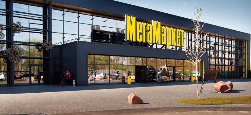 Наука не до користі: Мегамаркет знову опинився в епіцентрі скандалу
