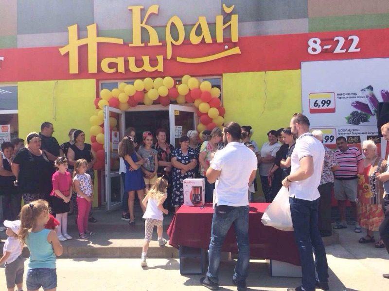 Сеть Наш край открыла два новых магазина