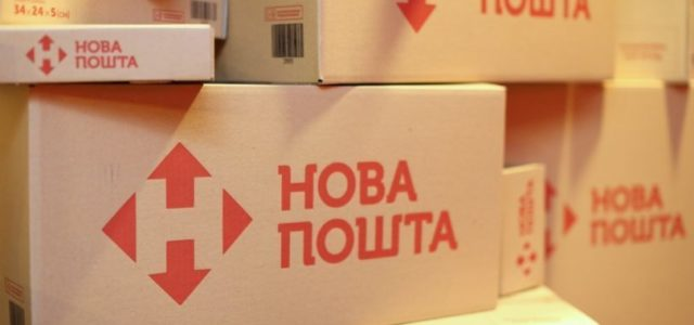 Нова Пошта внедряет услугу электронных денег для клиентов из e-commerce