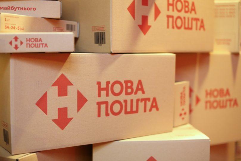 """Результат пошуку зображень за запитом """"""""Нова Пошта"""" побудує сортувальний термінал в Хмельницькому"""""""