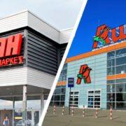 The Caravan left: The Auchan Ukraine bought the Caravan chain assets