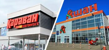 The Caravan left: The Auchan Ukraine bought the Caravan chain assets