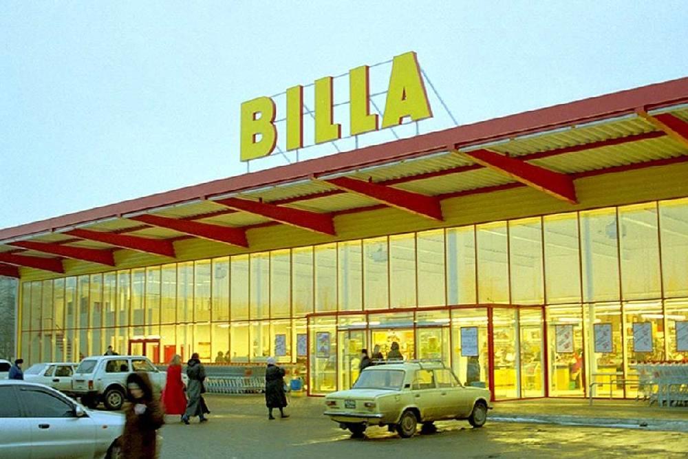 Billa в Харькове