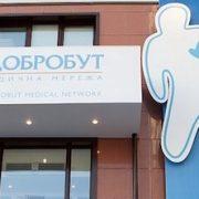 Медицинская сеть Добробут — генеральный партнер праздника Friends & Family Day