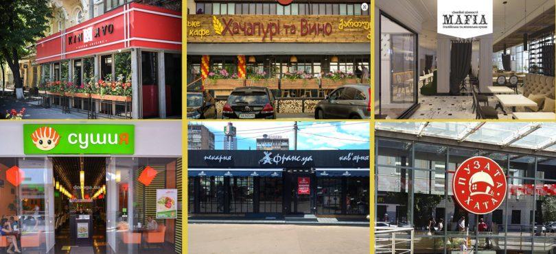 Обзор новых ресторанов и кафе: Хачапури и Вино, Мафия, Пузата Хата, Сушия и другие