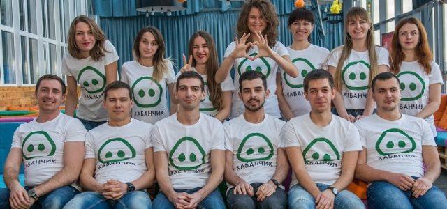 Як відкрити маркетплейс і створити новий ринок – досвід Kabanchik.ua