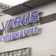 Як виглядають супермаркети VARUS в Києві і Кам'янському (фотоогляд)
