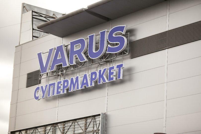 Как выглядят супермаркеты VARUS в Киеве и Каменском (фотообзор)