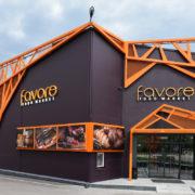 Елітна Фора: як виглядає і що пропонує перший преміальний food-market Favore (фотоогляд)