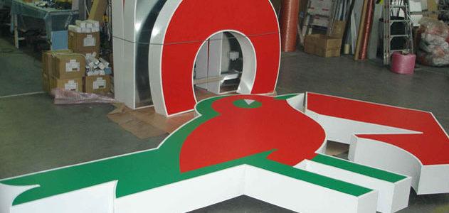 Ашан відкрив перший мобільний мінімаркет Auchan Box