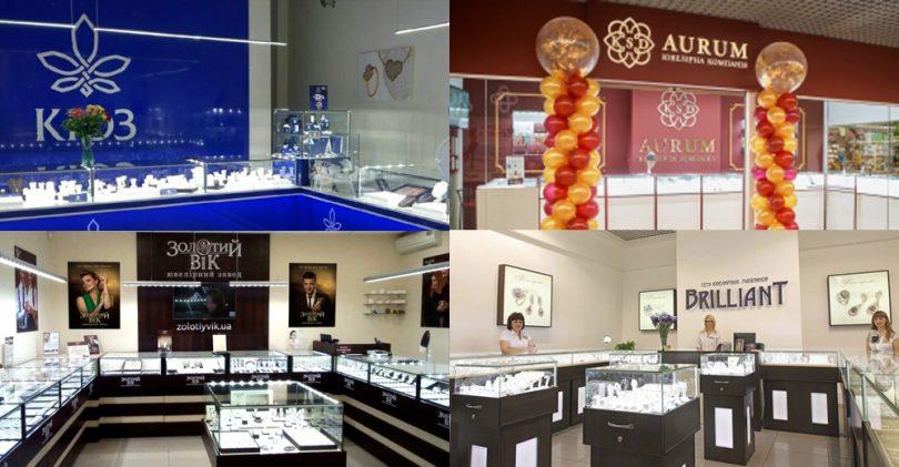 Огляд нових ювелірних магазинів КЮЗ 0f48505163d5f