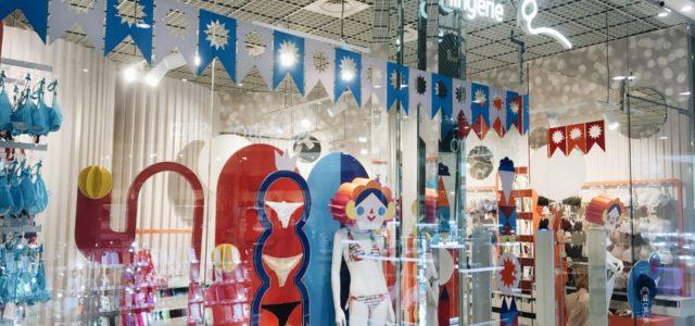 Зміна формату: як магазини Milavitsa стали brabrabra (+фото)