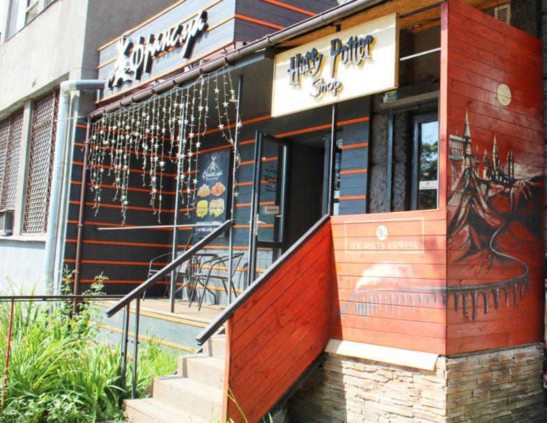 Магазин с магией: как в Киеве работает Harry Potter Shop (фоторепортаж)
