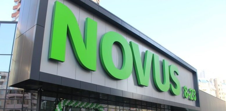 Собственник NOVUS покупает агрокомпанию в Украине