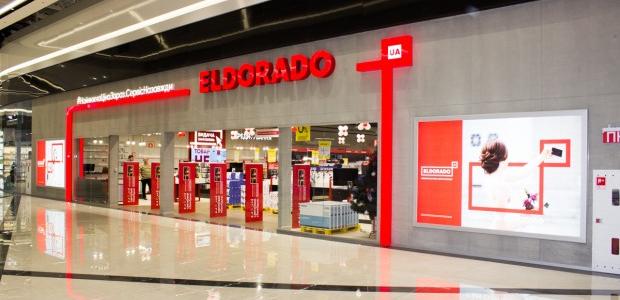 Мережа Ельдорадо сформувала новий склад топ-менеджменту і озвучила плани розвитку