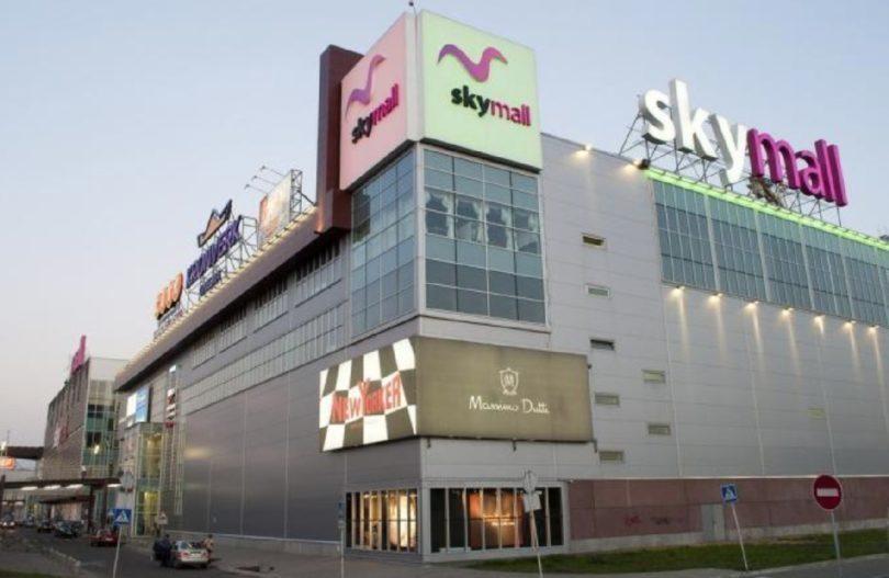 Arricano готова выкупить ТРЦ Sky Mall у банка Пивденный
