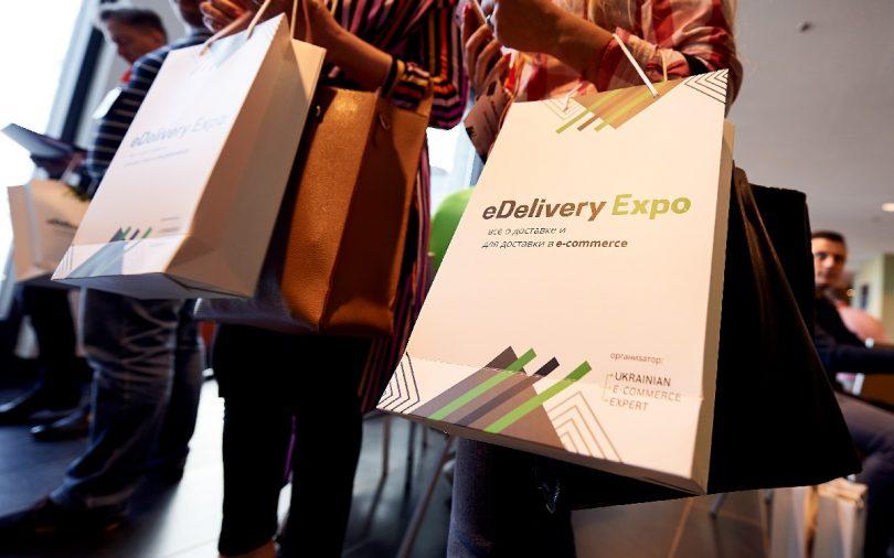 eDelivery Expo: логистические решения для e-commerce