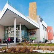 Книжный магазин Bookling откроется в ТРЦ Forum Lviv