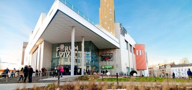 Bookling bookstore will be opened in Forum Lviv shopping centre