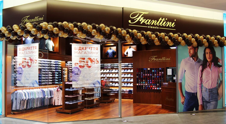 a46ce4a41664 Обзор новостей в fashion-ритейле  ARGO, Lacoste и новый магазин ...