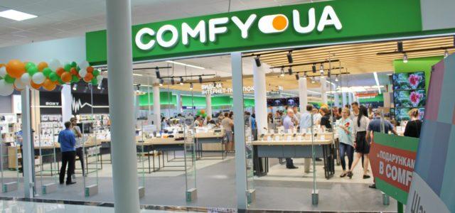 Comfy со льдом: сеть открыла флагманский магазин в ТЦ Городок (фоторепортаж)