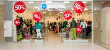 Торговий бум: магазини влаштували розпродажі раніше терміну