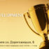 Сформирован состав Экспертного совета Retail&Development Awards